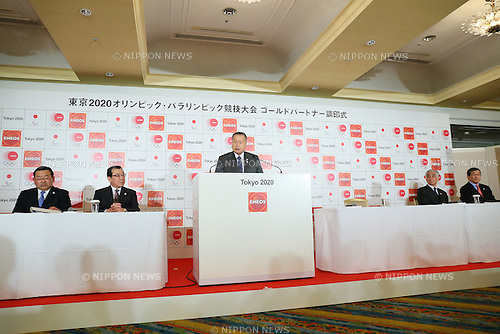 (L to R) <br />  JX Seisuke Iwai, <br />  JX Yasushi Kimura, <br /> Yoshiro Mori, <br /> Tsuyoshi Aoki, <br /> Yasushi Yamawaki, <br /> MARCH 18, 2015 : <br /> JX Nippon Oil &amp; Energy has Press conference <br /> in Tokyo. <br /> JX Nippon Oil &amp; Energy announced that <br /> it has entered into a partnership agreement with <br /> the Tokyo Organising Committee of the Olympic and Paralympic Games. <br /> With this agreement, JX Nippon Oil &amp; Energy becomes the gold partner. <br /> (Photo by YUTAKA/AFLO SPORT)