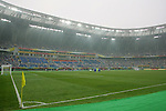 07 August 2008: Tianjin Olympic Center Stadium.  The men's Olympic team of the United States defeated the men's Olympic soccer team of Japan 1-0 at Tianjin Olympic Center Stadium in Tianjin, China in a Group B round-robin match in the Men's Olympic Football competition.