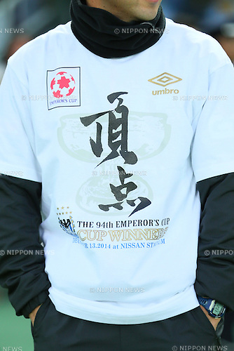 Detail shot, <br /> DECEMBER 13, 2014 - Football /Soccer : <br /> The 94th Emperor's Cup All Japan Football Championship <br /> Final <br /> between Gamba Osaka - Montedio Yamagata<br /> at Nissan Stadium, Tokyo, Japan. <br /> (Photo by Yohei Osada/AFLO SPORT) [1156]