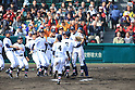 Urawa Gakuin team group,.APRIL 3, 2013 - Baseball :.Urawa Gakuin players celebrate their victory at the end of the 85th National High School Baseball Invitational Tournament final game between Saibi 1-17 Urawa Gakuin at Koshien Stadium in Hyogo, Japan. (Photo by Katsuro Okazawa/AFLO)