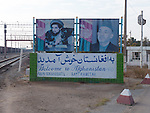 Afghan border with Uzbekistan, on the southern bank of Amu Darya river.