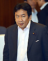 Japan's Prime Minister Yoshihiko Noda addresses a joint plenary meeting of Democratic Party