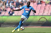 Kalidou Koulibaly Napoli <br /> Napoli 01-10-2017 Stadio San Paolo Football Calcio Serie A 2017/2018 Napoli - Cagliari  <br /> Foto Andrea Staccioli / Insidefoto