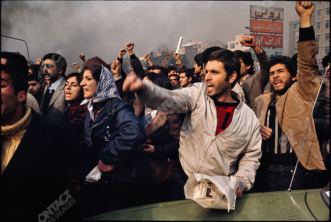 Anti-shah demonstrators in front of Pahlavi Hospital protest the previous day's killing of a 27-year-old professor. Tehran, December 27, 1978