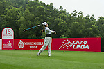 Bo Kyung Kim of South Korea tees off at the 15th hole during Round 3 of the World Ladies Championship 2016 on 12 March 2016 at Mission Hills Olazabal Golf Course in Dongguan, China. Photo by Victor Fraile / Power Sport Images
