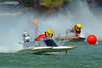 7-R   (Outboard Hydroplane)