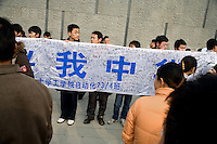 "People hold a memorial banner for people to sign outside the Memorial Hall of the Nanjing Massacre in Nanjing, China on Thursday, Dec. 13, 2007. After two years of renovations, the Memorial Hall of the Nanjing Massacre reopened on Dec. 13, 2007, the 70th anniversary of the 6-week massacre by Japanese troops that started Dec. 13, 1937 and claimed more than 300,000 lives.  The commemoration comes amid renewed controversy about the accuracy of historical accounts of the massacre.  The massacre is also known as ""The Rape of Nanking."""