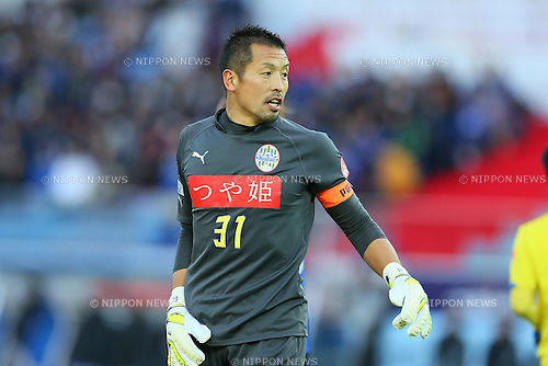 Norihiro Yamagishi (Montedio), <br /> DECEMBER 13, 2014 - Football /Soccer : <br /> The 94th Emperor's Cup All Japan Football Championship <br /> Final <br /> between Gamba Osaka - Montedio Yamagata<br /> at Nissan Stadium, Tokyo, Japan. <br /> (Photo by Yohei Osada/AFLO SPORT) [1156]