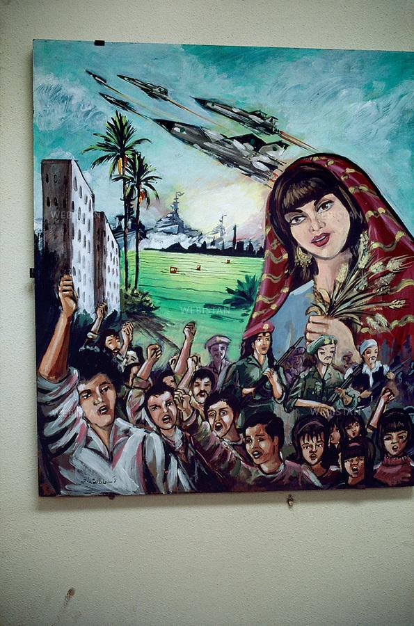2000. Painting at Alephba Gallery in Tripoli. Peinture à la galerie Alephba à Tripoli.
