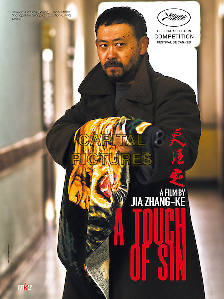 ENGLISH LANGUAGE POSTER ART<br /> in A Touch of Sin (2013) <br /> (Tian zhu ding)<br /> *Filmstill - Editorial Use Only*<br /> CAP/FB<br /> Image supplied by Capital Pictures