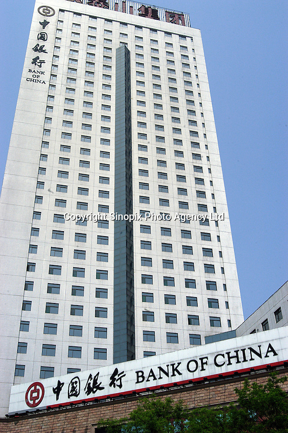 A Bank of China building in Taian city, Shandong province, China..