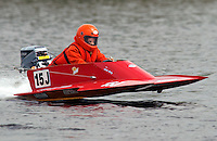 15-J     (Outboard Hydroplane)