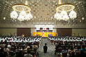 Japan National Team Organization Ceremony for the 27th Summer Universiade