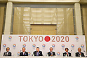 (L to R) Toshiyuki Akiyama, Toshiro Muto, Yoshiro Mori . Tsunekazu Takeda, Hakubun Shimomura, Mitsunori Torihara, JANUARY 24, 2014 : Tokyo Organising Committeee of the Olympic and Paralympic Games member attend press conference in Tokyo, Japan. The Tokyo Organising Committee of the Olympic and Paralympic Games (Tokyo 2020) was formally established today and will be headed by former Prime Minister of japan Yoshiro Mori.  Photo by Yusuke Nakansihi/AFLO SPORT) [1090]