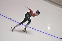 SPEEDSKATING: CALGARY: 15-11-2015, Olympic Oval, ISU World Cup, 1500m, Martina Sábliková (CZE), ©foto Martin de Jong