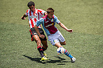 Aston Villa vs Sunderland during the Day 3 of the HKFC Citibank Soccer Sevens 2014 on May 25, 2014 at the Hong Kong Football Club in Hong Kong, China. Photo by Victor Fraile / Power Sport Images