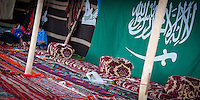 Carpets in the Saudi Arab Headquarters. Photo: André Jörg/ Scouterna