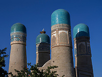 Torhaus Chor Minor in Buchara, Usbekistan, Asien, UNESCO-Weltkulturerbe<br />