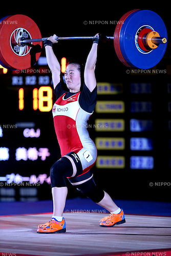 Mikiko Ando, <br /> MAY 22, 2016 - Weightlifting : <br /> All Japan Weightlifting Championship 2016 Women's -58kg <br /> at Yamanashi Municipal Gymnasium, Yamanashi, Japan. <br /> (Photo by AFLO SPORT)