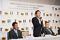 (L to R) <br />   Hideo Tanzawa, <br />  Masaki Yamauchi, <br /> Yoshiro Mori, <br /> AUGUST 10, 2015 : <br /> Yamato Holdings has Press conference in Tokyo. <br /> Yamato Holdings announced that <br /> it has entered into a partnership agreement with <br /> the Tokyo Organising Committee of the Olympic and Paralympic Games. <br /> With this agreement, Yamato Holdings becomes the official partner. <br /> (Photo by YUTAKA/AFLO SPORT)