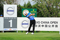 Jason Scrivener (AUS) in action during the final round of the Volvo China Open played at Topwin Golf and Country Club, Huairou, Beijing, China 26-29 April 2018.<br /> 29/04/2018.<br /> Picture: Golffile | Phil Inglis<br /> <br /> <br /> All photo usage must carry mandatory copyright credit (&copy; Golffile | Phil Inglis)