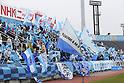 2014 J2 - Yokohama FC 0-0 Ehime FC