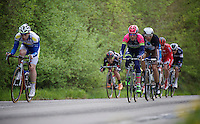 the first race leaders of the day <br /> <br /> 101th Liège-Bastogne-Liège 2015