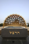 Israel, Jerusalem. Herzl's Tomb at Mount Herzl National Cemetery