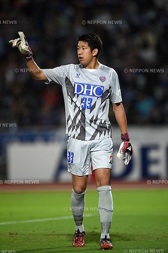 Akihiro Hayashi (Sagan),<br /> SEPTEMBER 13, 2014 - Football / Soccer :<br /> 2014 J.League Division 1 match between Ventforet Kofu 1-0 Sagan Tosu at Yamanashi Chuo Bank Stadium in Yamanashi, Japan. (Photo by AFLO)
