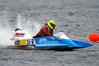 36-W    (Outboard Hydroplane)