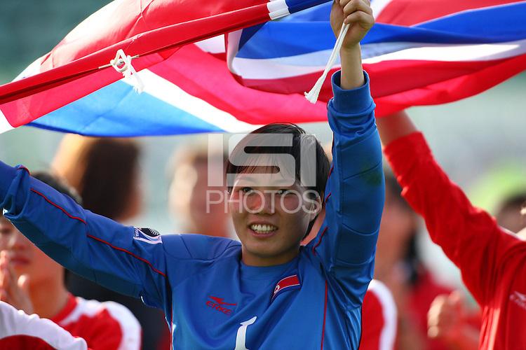 Jubilent Korean player HONG Myong Hui. USA v Korea Republic. FIFA U-17 Women's World Cup Final. North Harbour Stadium, Auckland, Sunday 16 October 2008. Photo: Simon Watts/PHOTOSPORT