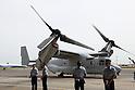 MV-22 Osprey at Yokota Air Base Tokyo