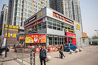 McDonald's in Datong, China