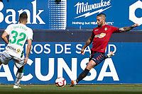 Lillo (defender; CA Osasuna) and Quezada (defender; Córdoba CF) during the Spanish football of La Liga 123, match between CA Osasuna and Cordoba CF at the Sadar stadium, in Pamplona (Navarra), Spain, on Saturday, October 13, 2018.