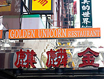 Golden Unicorn Restaurant, Chinatown, New York, New York