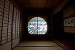 Photo shows the entranceway to Juryu-an tea house inside the grounds of the Adachi Museum of Art in Yasugi, Shimane Prefecture, Japan..Photographer: Robert Gilhooly
