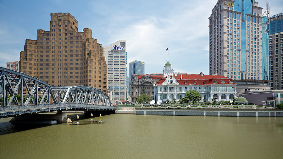 Garden Bridge On Suzhou Creek, Broadway Mansion (left), Astor House Hotel (centre rear) And Russian Consulate.