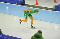 SCHAATSEN: HEERENVEEN: 26-12-2013, IJsstadion Thialf, KNSB Kwalificatie Toernooi (KKT), 5000m, Jorrit Bergsma, ©foto Martin de Jong