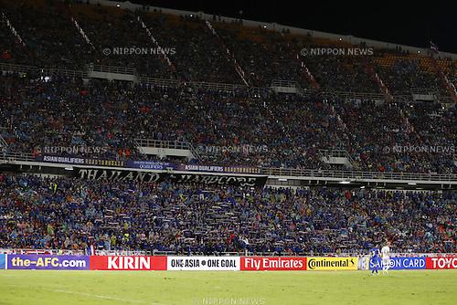 Thailand' Fans, SEPTEMBER 6, 2016 - Football / Soccer : FIFA World Cup Russia 2018 Asian Qualifier Final Round Group B match between Thailand 0-2 Japan at Rajamangala National Stadium, Bangkok, Thailand. (Photo by Yusuke Nakanishi/AFLO SPORT)
