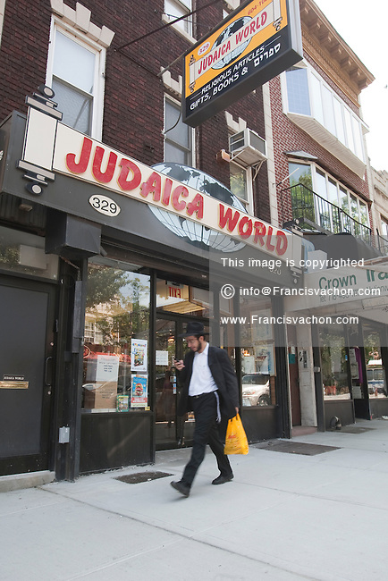A Lubavitcher walks in the Crown Heights section of the the New York City borough of Brooklyn, NY, Monday August 1, 2011. Crown Heights hosts an important Chabad-Lubavitch community, one of the world's larger and best-known Hasidic movements in Orthodox Judaism.