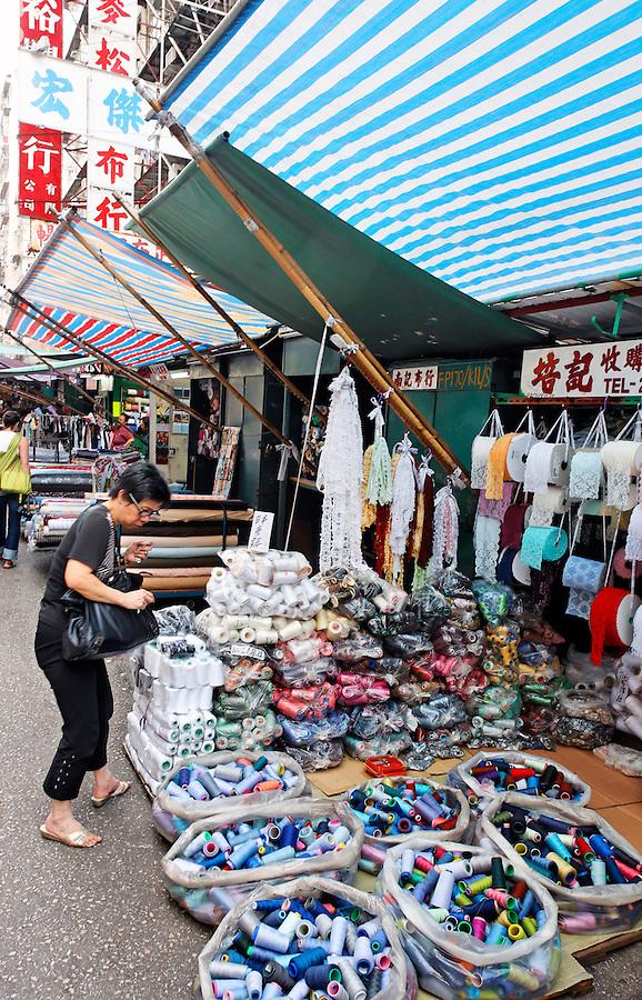 Fabric Market, Kowloon, Hong Kong SAR, People's Republic of China, Asia