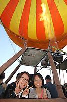 October 2018 - Hot Air Balloon Gold Coast and Brisbane