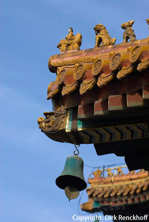 China, Peking (Beijing), Lama-Tempel (Yonghe Gong), Letzte Halle (Wanfu Ge), Dachreiter