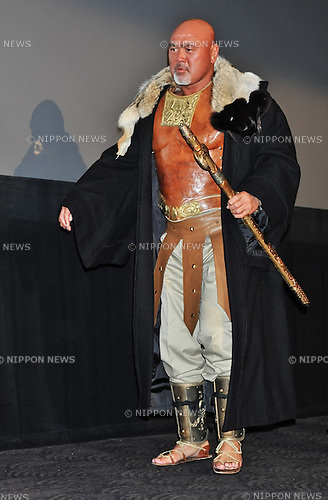 "Keiji Muto, Jul 25, 2013 : Tokyo, Japan : Japanese professional wrestler Keiji Mutoh attends a stage greeting for  TV drama ""Game of Thrones"" in Tokyo, Japan, on July 25, 2013."