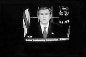 San Francisco, California.USA.March 20, 2003..US President George W. Bush announces the US war on Iraq has begun.