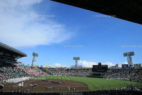 Hanshin Koshien Stadium,<br /> AUGUST 22, 2013 - Baseball :<br /> A general view inside of Koshien Stadium during the closing ceremony after the 95th National High School Baseball Championship Tournament final game between Maebashi Ikuei 4-3 Nobeoka Gakuen at Koshien Stadium in Hyogo, Japan. (Photo by Katsuro Okazawa/AFLO)