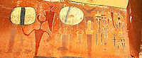 The Moab Panel Rock Art Masterpiece before Vandalization in 1980, Barrier Canyon figures up to 4000 years old, Arches National Park, Utah