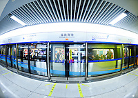 Platform station of Chengdu underground Line 1 in Chengdu, China.Construction of the 18·5 km line began on December 28 2005 and cost around 8bn yuan. The route runs from Shenxian Lake in the north of Chengdu to Century City, via South Railway Station, and has 16 stations.Chengdu is planning to build a 298 km network with seven lines by 2020, with a total a capacity of 300 million passengers a year..12 Mar 2011