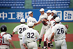 Kotaro Otake, JUNE 14, 2015 - Baseball : Kotaro Otake (second left) of Waseda University celebrates with his teammates on the mound after winning the Japan National Colleglate Baseball Championship final match between Waseda University 8-5 Ryutsu Keizai University at Jingu Stadium in Tokyo, Japan. (Photo by Hitoshi Mochizuki/AFLO)