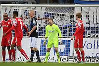 Lars Unnerstall (Fortuna) regt sich auf - FSV Frankfurt vs. Fortuna Düsseldorf, Frankfurter Volksbank Stadion